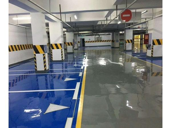 商务部停车场环氧雷竞技官网下载